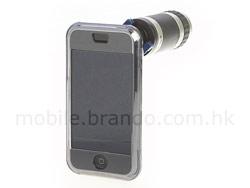 iphone camera telescope zoom