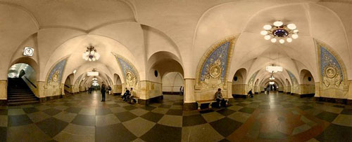 Moscow Underground commuter train stations