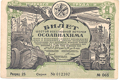russian lottery ticket