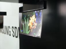 super-thin OLED screen